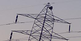 पति से झगड़ा करने के बाद आत्महत्या करने टावर पर चढ़ी महिला