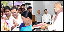 लोकसभा चुनाव : जीतनराम मांझी,चंदन कुमार समेत कई उम्मीदवारों ने दाखिल किया पर्चा, दिखी समर्थकों की भारी भीड़