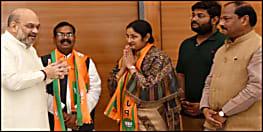 आरजेडी को बड़ा झटका, झारखंड प्रदेश अध्यक्ष रहीं अन्नपूर्णा देवी बीजेपी में शामिल
