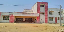7 दिनों से नवादा के नक्सल प्रभावित क्षेत्र गोविदपुर पीएचसी में लटका है ताला, संकट में मरीज