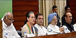 करारी हार पर मंथन के लिए कांग्रेस की बैठक आज, राहुल गांधी कर सकते हैं अध्यक्ष पद से इस्तीफे की पेशकश