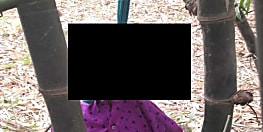 मोतिहारी में बांस से लटका मिला अज्ञात युवक का शव, छानबीन में जुटी पुलिस