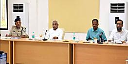 बिहार की बिगड़ती कानून व्यवस्था के बीच CM नीतीश कुमार आज एक बार फिर से अधिकारियों के साथ करेंगे बैठक