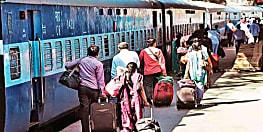 यात्रीगण ध्यान दें : 25 जून से 9 जुलाई तक बिहार से गुजरने वाली 6 ट्रेनें रद्द, कई का मार्ग परिवर्तन