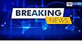 पटना सिटी में सड़क दुर्घटना में दो युवकों की मौत, दो गंभीर रूप से घायल