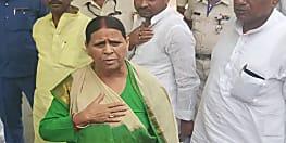 राबड़ी देवी का नीतीश-मोदी पर बड़ा अटैक, दोनों नेताओं ने 36 घोटाले से अर्जित की अकूत सम्पत्ति