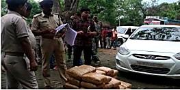 पुलिस को मिली सफलता, 20 लाख रुपये मूल्य का गांजा किया बरामद, दो गिरफ्तार