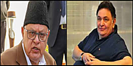फारुख अब्दुल्ला और ऋषि कपूर के खिलाफ जमुई कोर्ट ने जारी किया वारंट, जानिए पूरी खबर