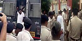 बड़ी खबर : कड़ी सुरक्षा के बीच अनंत सिंह को लेकर बाढ़  कोर्ट  पहुंची पुलिस, कोर्ट में किया गया पेश
