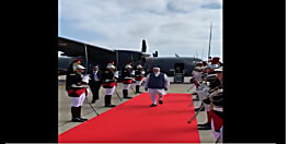 G-7 में शामिल होने फ्रांस पहुंचे PM मोदी, ट्रंप समेत विश्व नेताओं से होगी मुलाकात