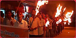 बदहाल बिजली व्यवस्था को लेकर AVBP ने निकाला मशाल जुलूस, उग्र आन्दोलन की दी चेतावनी