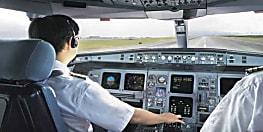 खुशखबरी : बिहार सरकार साढ़े 5 लाख प्रति माह देगी वेतन, अनुभवी पायलट की होगी नियुक्ति