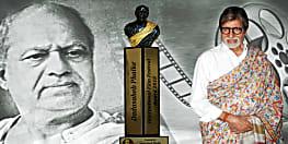अमिताभ बच्चन को दादा साहब फाल्के पुरस्कार से किया जाएगा सम्मानित