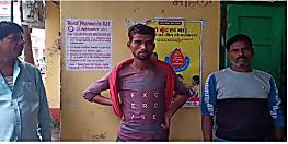 कटिहार में बेटे-बहू के बीच लड़ाई खत्म कराने पहुंची मां पर हमला, इलाज के दौरान मौत