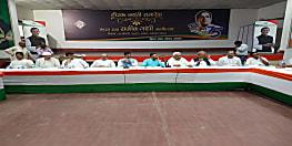 बिहार में पांचों सीटों पर चुनाव लड़ेगी कांग्रेस, उम्मीदवारों की सूची तैयार