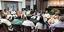 बिहार बीजेपी ने उपचुनाव को लेकर 4 प्रमुख नेताओं की बनाई कमेटी, चुनाव समिति की बैठक में फैसला