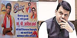 महाराष्ट्र में बहुमत के बावजूद बीजेपी की बढ़ी परेशानी, सहयोगी शिवसेना ने दिया यह बड़ा बयान, कहा.....