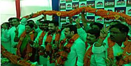 प्रिंस राज के हाथ बिहार लोजपा की कमान, कार्यकारी अधय्क्ष चिराग पासवान ने किया एलान