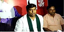 उपचुनाव में हार के बाद बोले वीआईपी प्रमुख मुकेश सहनी, एक साल पुरानी पार्टी  आज बीजेपी-जदयू से आगे