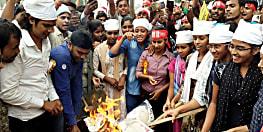 छात्रों ने निकाला रेलमंत्री का अर्थी जुलूस, रेलवे के निजीकरण का किया विरोध
