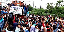 नवादा में रेलवे के निजीकरण के विरोध में छात्रों ने किया रेल ट्रैक जाम, कई गाड़ियों का परिचालन बाधित