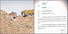 बिहार में अभी नहीं होगी बालू घाटों की बंदोबस्ती, एनजीटी ने लगाई रोक