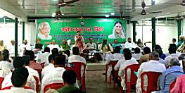 राजद के राष्ट्रीय अध्यक्ष का 10 दिसंबर को होगा चुनाव, पार्टी के वरिष्ठ नेता जगदानन्द सिंह ने दी जानकारी