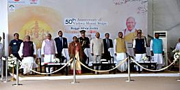 विश्व शांति स्तूप के 50 वें वर्षगांठ पर राजगीर पहुंचे राष्ट्रपति, कहा बुद्ध से गांधी तक 'लाइट ऑफ एशिया' ने दुनिया को दिखाया सही रास्ता