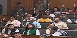 RJD के भारी हंगामे के बीच विधान सभा 2 बजे तक के लिए स्थगित