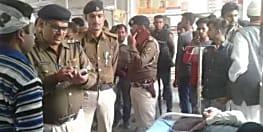 गया में बैंक कर्मी की हत्या के बाद अब छपरा में बैंक लूट....सकते में पुलिस