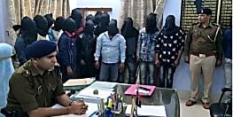 जहानाबाद पुलिस ने मोटरसाइकिल चोर गिरोह का किया उद्भेदन, चोरी की 10 बाइक के साथ 13 को किया गिरफ्तार