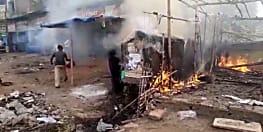 BIG BREAKING : नाबालिग से दुष्कर्म के बाद कैमूर में जमकर बवाल, कई जगहों पर लोगों ने की तोड़फोड़ और आगजनी, पुलिस ने किया लाठीचार्ज