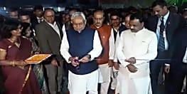 राजगीर में ग्राम श्री मेले की हुई शुरुआत, मुख्यमंत्री नीतीश कुमार ने किया उद्घाटन