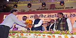 तीन दिवसीय अंतरराष्ट्रीय राजगीर महोत्सव का हुआ आगाज, मुख्यमंत्री नीतीश कुमार ने किया उद्घाटन
