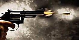 बक्सर में महिला की सरेआम गोली मारकर हत्या, RPF बैरक के पास अपराधियों ने वारदात को दिया अंजाम