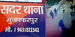 मुजफ्फरपुर में बिजली कर्मचारी की जमकर पिटाई, पूरी वारदात सीसीटीवी कैमरे में कैद