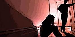 मां की बीमारी के बहाने विवाहिता को साथ ले गया, फिर बंधक बनाकर कई दिनों तक किया रेप, ऐसे हुआ खुलासा