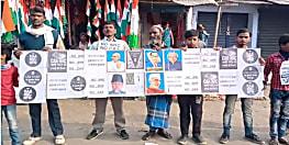 सीएए का विरोध लगातार जारी, कटिहार और मधेपुरा में लोगों ने बनायीं मानव श्रृंखला