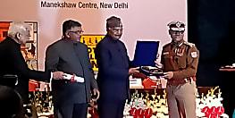 सुरक्षा प्रबंध के लिए आईपीएस अधिकारी मुरारी लाल मीणा को मिला विशेष पुरस्कार, राष्ट्रपति ने किया सम्मानित