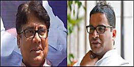 बिहार बीजेपी ने प्रशांत किशोर को बता दिया भाड़े का टट्टू और 'थेथर',कहा- जिसका कोई पॉलिटिकल कैरेक्टर हीं नहीं वो क्या बोलेगा.......