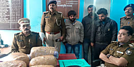 कैमूर पुलिस ने तीन गांजा तस्करों को किया गिरफ्तार, 15 किलो गांजा बरामद