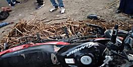 बाइक सवार युवकों ने साइकिल सवार को मारी टक्कर, एक की मौत, एक घायल