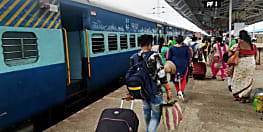 भारतीय रेल ने 500 ट्रेनों को किया कैंसिल, सफर से पहले चेक कर लें कैंसिल ट्रेनों की लिस्ट