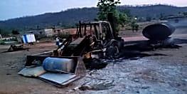 लातेहार में नक्सलियों का तांडव, लेवी के लिए सड़क निर्माण में लगी गाड़ी को जलाया