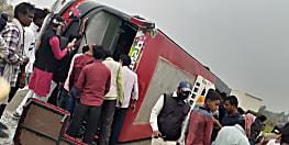 पटना में यात्रियों से भरी बस पलटी, कई पैसेंजर गंभीर रुप से घायल