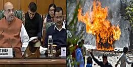 दिल्ली के बिगड़े हालात को लेकर केन्द्रीय गृह मंत्री अमित शाह ने बुलाई हाई लेवल मीटिंग, सीएम केजरीवाल भी रहे मौजूद