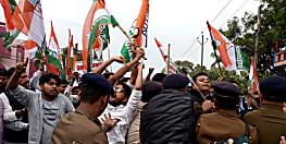 पटना में कांग्रेस कार्यकर्ताओं ने निकाला विधानसभा मार्च, पुलिस के साथ हुई तीखी झड़प