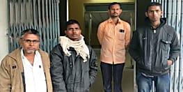 नालंदा में बदमाशों ने की युवक की पीट-पीटकर हत्या, जांच में जुटी पुलिस