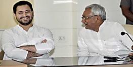 CM नीतीश का साथ मिलने से गदगद तेजस्वी यादव बोले- हमनें हिला दिया....और टुकुर-टुकुर देखते रह गई बीजेपी