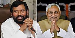 CM नीतीश के साथ खड़े हुए रामविलास पासवान,कहा- NRC पर विधानसभा से पारित प्रस्ताव का स्वागत करता हूं